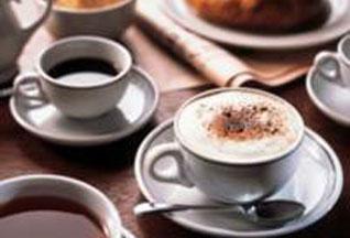 кофейный город