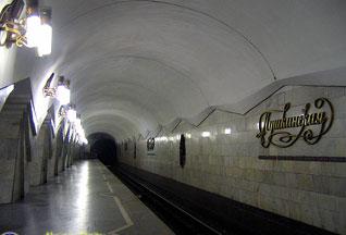 """Харьковская станция метро  """"Пушкинская """".  Фото metroworld.ruz.net."""