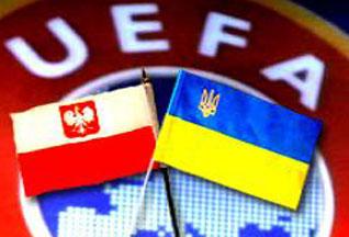Киев не будет принимать финал ЕВРО-2012