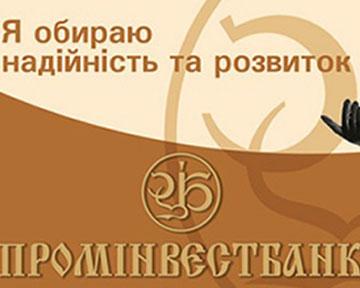 вышивка купить в украине