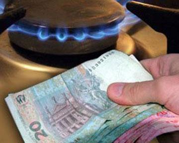 Повышение цен на газ в Украине