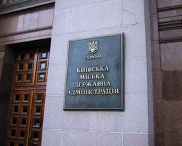 Киевские инвалиды остануться без продукции