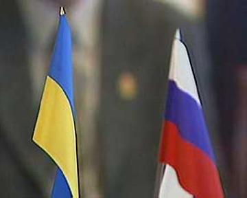 В Раду внесли проект о расторжении сотрудничества с Россией