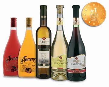 В номинации вино года четвертый раз