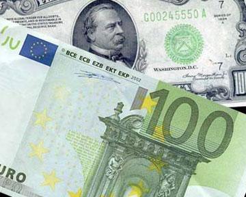Курс валют в сумах