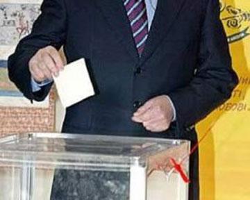 Как определят Президента Украины