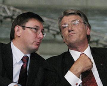 Ющенко ждет отставки Луценко