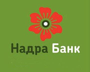 НБУ удивлен решением Кабмина по банку Надра