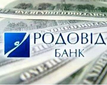 """""""Родовид"""" аннулирует штрафные санкции"""