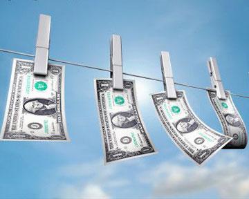 Льготный курс доллара