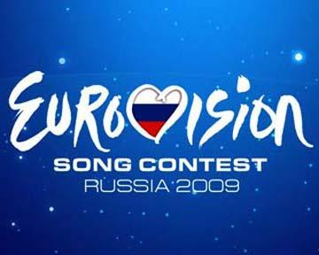 Украина не едет на Евровиденье-2009