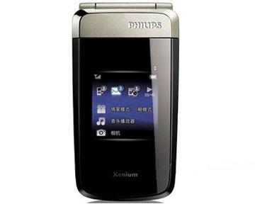 Раскладушка Philips Xenium X700. Фото Сifrovik.ru