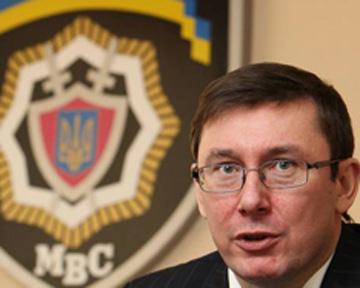 Луценко пригласил Ющенко на День милиции… обещает обойтись без яиц
