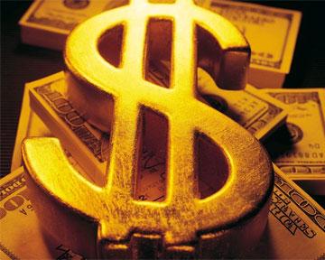 Курс евро в омских банках