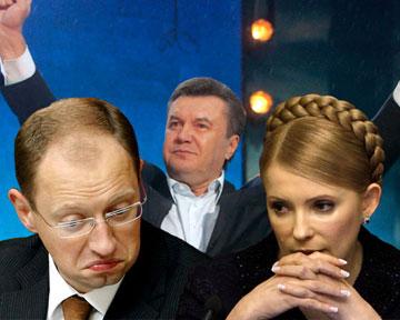 """""""Батькивщина"""" выходит из переговоров со властью"""