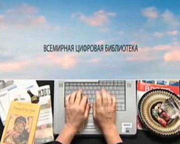 """Уникальный бесплатный архив доступен на семи языках. Видео телеканала """"Интер"""""""