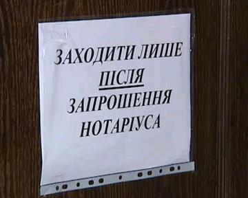 Дизайн настенной плакетки нотариальная палата санкт-петербурга- (кликните по изображению
