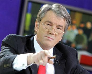 Ющенко 8 месяцев уже не платит зарплату