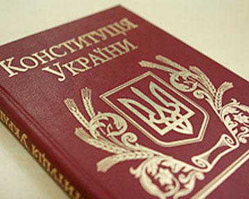 Президент хочет переписать конституцию