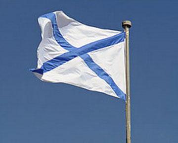 Андреевский флаг оказался вне закона