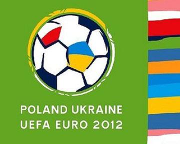 Выпуск сувениров с символикой евро 2012