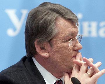 СМИ: В ГПУ говорят, что отравление Ющенко было сфальсифицировано