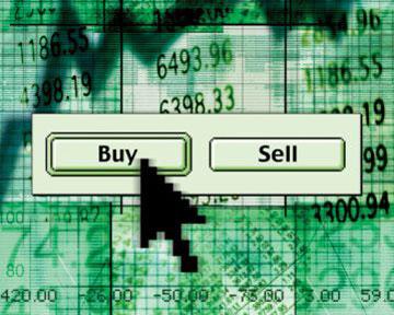 Банки продают в Интернете