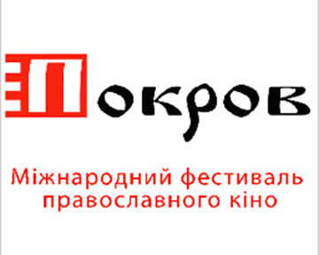 Последний фильм Олега Янковского