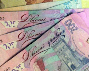 Убытки банков в 2009 году составили 17,2 миллиарда гривен