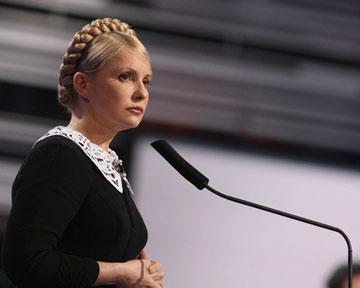 Тимошенко признала провал бюджета