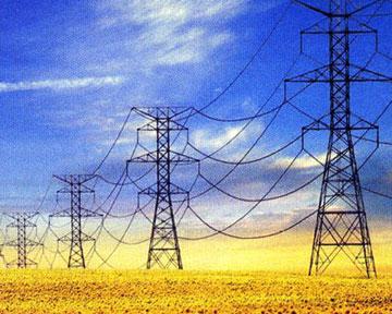 Скоррекированная Генсхема размещения объектов электроэнергетики до 2020 года с учетом перспективы до 2030 года...