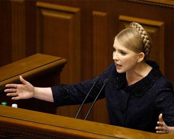 """""""Вооооот такая дыра в бюджете!"""", - как бы говорит нам Юлия Владимировна"""