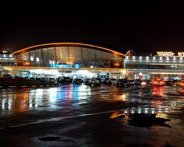 В Борисполе митингуют пассажиры, которые не могут улететь