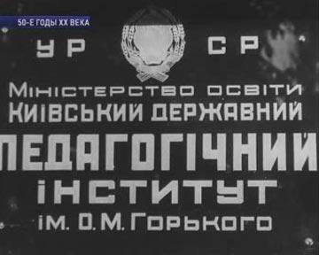 Видео 12 8 мб главный педагогический