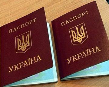 Украинцам не дают загранпаспорта