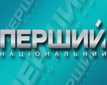 http://podrobnosti.ua/upload/news/2010/03/18/673030_3.jpg