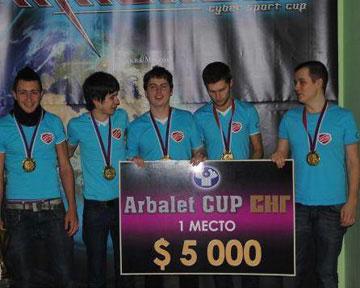 """���������� ������� �� CS 1.6 �������� �� """"Arbalet Cup-���"""""""