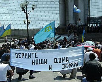 Татары увидели в ЧФ угрозу и зовут мир на помощь