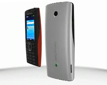 Sony Ericsson выпустила телефон из бутылок и компакт-дисков