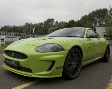 Jaguar запустит в серию самую быструю версию модели XKR