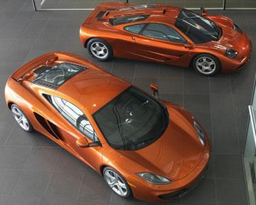 McLaren объявил стоимость своего нового суперкара