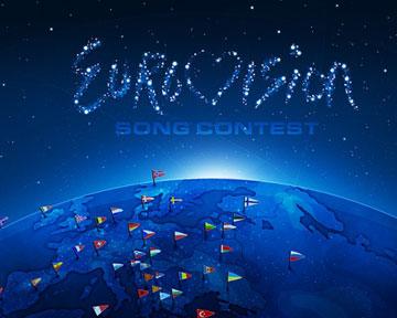 Начался отбор на Евровидение-2011