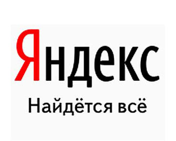 """Яндекс "" сменил логотип, написав его на кириллице."