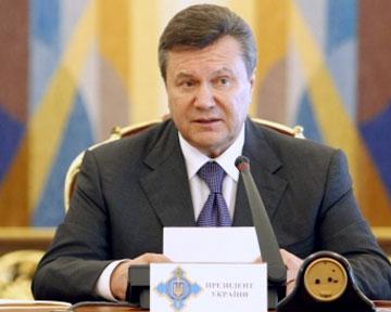 "Янукович вручил ""свояку"" орден"
