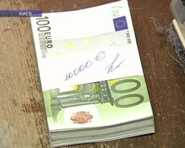 Курс европейских валют