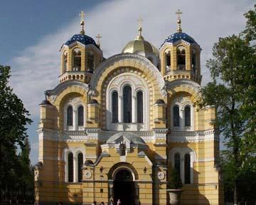 Хакеры поломали сайт Православной Церкви