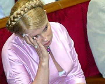 Юлия Тимошенко заболела