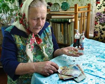 Пенсионер не платит за квартиру