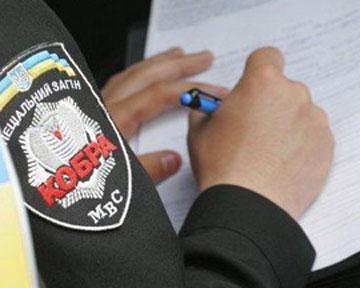 """В киевском спецотряде """"Кобра"""" работал милиционер с """"липовым"""" дипломом"""