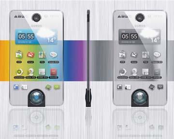 Дизайнеры представили прозрачный телефон